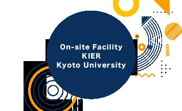 On-site Facility KIER Kyoto University